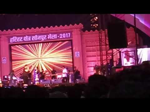 Sonpur mela Kumar Sanu to 2017 .2