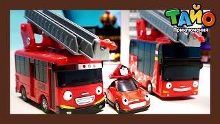Красные рейнджеры l Приключения игрушек Тайо #13 l машинки для детей - Приключения Тайо