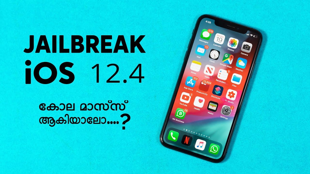 How to Jailbreak iOS 12.4 No Computer - in Malayalam