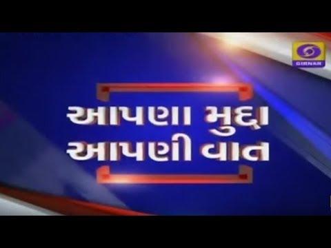 Ep-15 : Aapna Mudda Aapni Vaat | આપણા મુદ્દા આપણી વાત | Man Animal Conflict