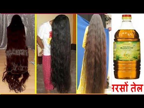 ये-तेल-इस-तरह-2-बार-लगाया-और-7-दिनों-में-बाल-इतने-लम्बे-और-घने-हो-गए-/-#hairgrowth
