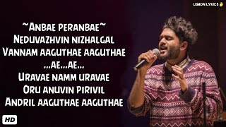 Cover images Anbae Peranbae Song_Lyrics | Sid Sriram | NGK | Shreya Ghoshal [ Clean Lyrics ]