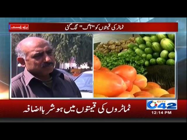 Tomato Price Increase