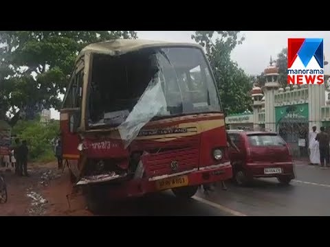 Kollam bus accident  | Manorama News