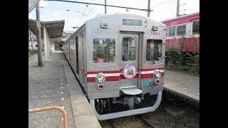 水間鉄道 1000形 貝塚行き 水間観音駅 発車