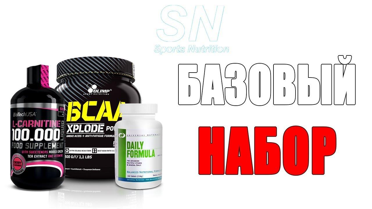 спортивное питание для сжигания жира и роста мышц