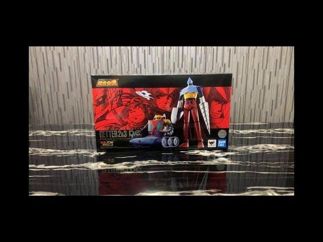 Soul of Chogokin GX-91 Getter 2/&3 D.C.