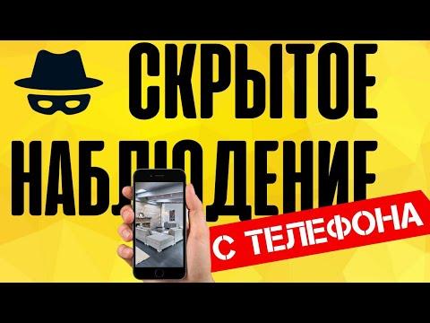 VARDIS TELECOM - видеонаблюдение в Воронеже. Системы