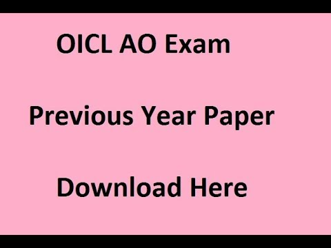 OICL AO Previous Year Questions Papers: Check Here
