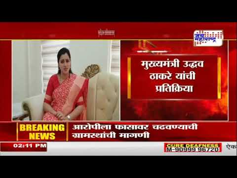 Hinganghat woman burn issue | खासदार नवनीत राणा यांची प्रतिक्रिया | Marathi News