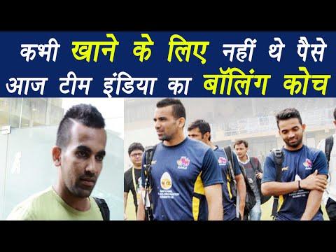 Zaheer Khan का गरीबी से Team India Bowling Coach बनने तक का सफर   वनइंडिया हिंदी
