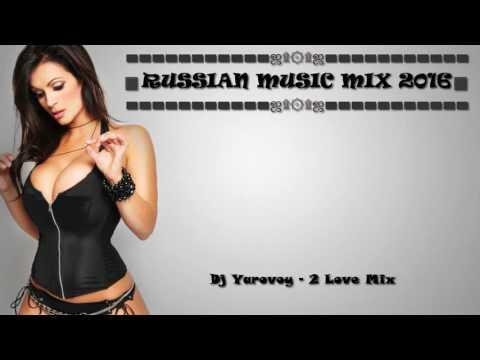 Russian Music MIX ❤ 2016 Vol  #1  Pop Music, Best Remix 2016