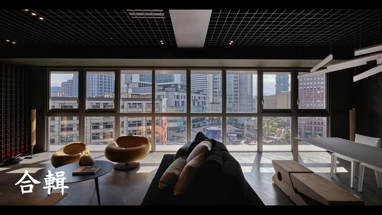 豪宅設計 風格休閒宅 景觀宅合輯 設計理念 ▎尚藝室內設計 Shang Yih Interior Design|俞佳宏 Alan Yu