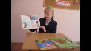 Читаем по-английски с удовольствием