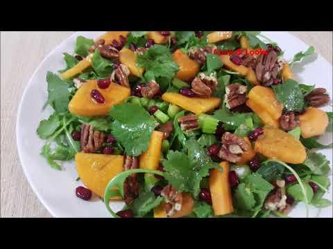 salade-d'automne-à-la-roquette,-kaki,-grenade-et-noix-/autumn-salad-with-arugula-and-persimmon