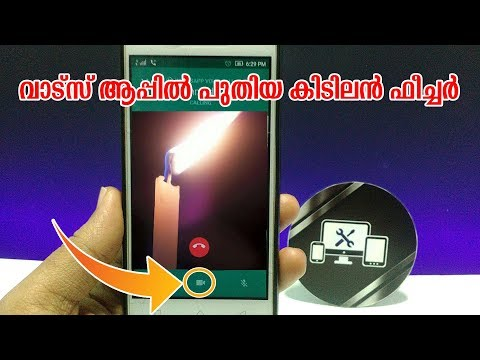 Whats App New Feature:Switch Call Between Audio and Video Malayalam Video