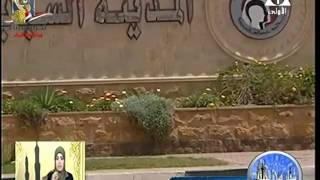 بالفيديو| التلفزيون المصري يعرض صلاة الجمعة من مسجد المدينة الشبابية بالعريش