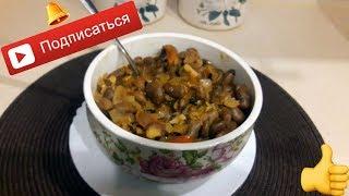 Веган «мидии» из конских бобов (пп питание)