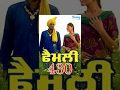 Family 430 Khajana | Gurchet Chitarkar | Comedy Movie | Shemaroo |  Movie
