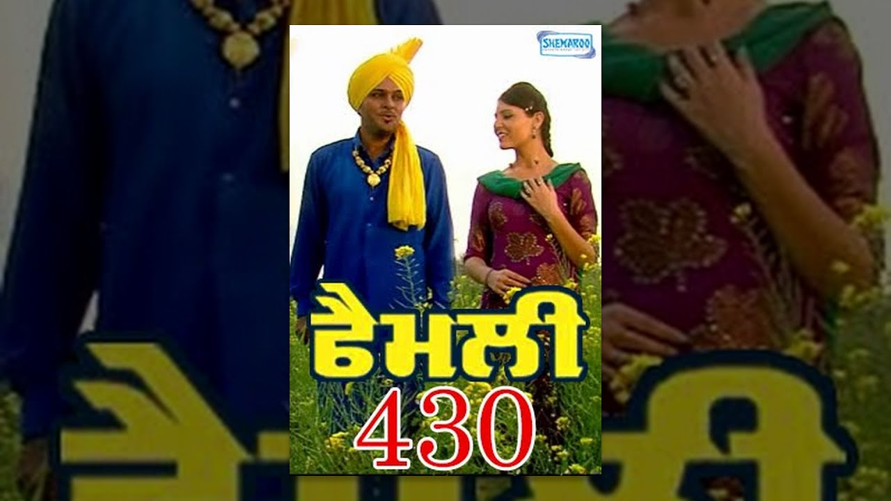 Family 430 Khajana - Gurchet Chitarkar | Comedy Movie | Shemaroo | Full HD Punjabi Movies