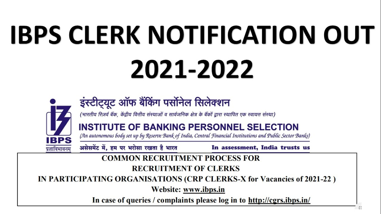 IBPS Clerk Recruitment 2021 Apply Online