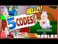 📱 Roblox Texting Simulator! 5 Working Codes! Showing a few of the portals and buying new area!
