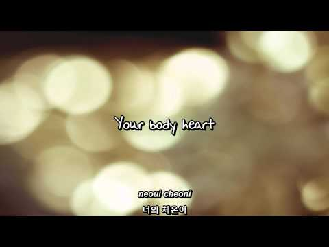 SM The Ballad- 시험하지 말기 (Hot Times) lyrics [Eng. | Rom. | Han.]
