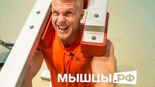 Большие ноги без тяжёлых жимов. Бережём позвоночник. Денис Швецов(Позитивная тренировка ног, которая поможет вам не только увеличить мышечные объемы, но и сохранить позвоно..., 2014-09-02T14:12:57.000Z)