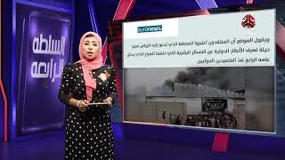 جزيرة سقطرى اليمنية نجت من الحرب وسقطت في الإطماع | السلطة الرابعة