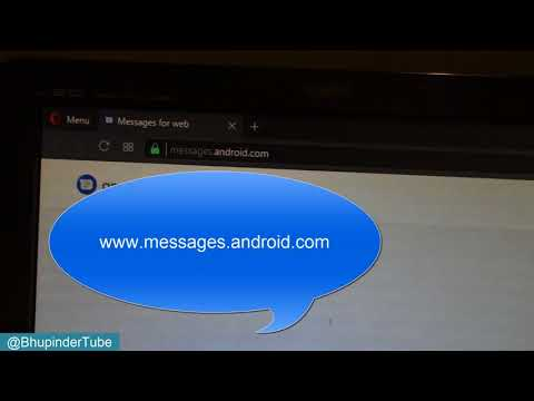 How To Send SMS From PC