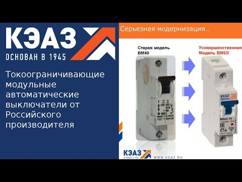 Главная страница Электротехническая компания Эмтика
