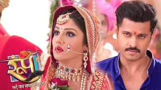 Roop - 19th November 2018 | Today Latest News | Colors Tv Roop Mard Ka Naya Swaroop Serial 2018