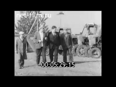 1981г. колхоз имени Чапаева Городовиковский район Калмыкия