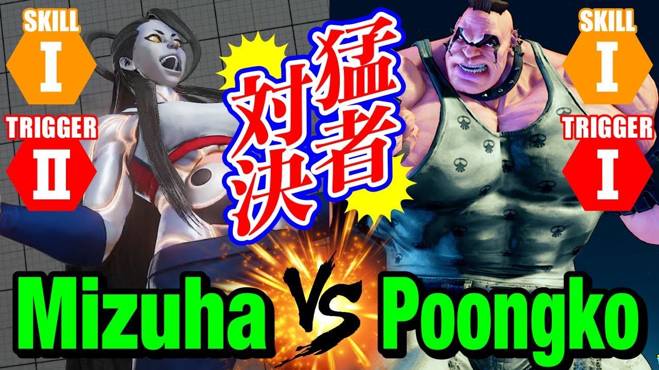 スト5 水派(セス) vs ぷーんこ(アビゲイル) Mizuha(Seth) vs Poongko(Abigail) SFV