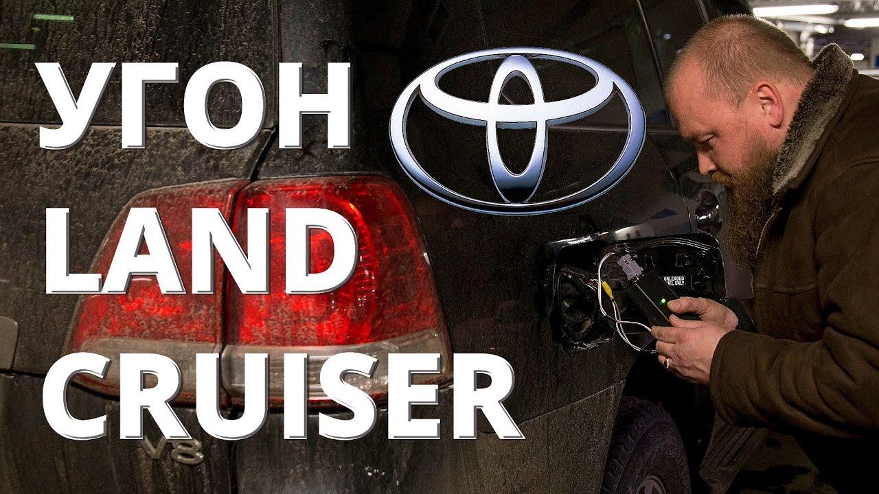 Комплект рестайлинга Land Cruiser 200 www.Внедорожник72.РФ - YouTube
