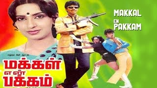 tamil full movie   Makkal En Pakkam   Sathyaraj movie