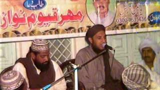 Qari Habib ur Rehman Rizvi Qadri(03006356963)Basti Malook.3/5