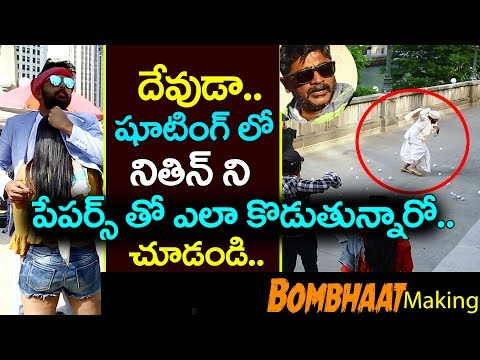 Nithin Bombhaat Song Making Video || Lie Movie Making Videos || 2017