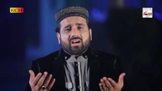 Huzoor Da Milad Aa Gaya QARI SHAHID MEHMOOD QADRI - HD - HI-TECH ISLAMIC.mp3
