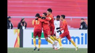 China 3-0 Oman (AFC U23 Championship: Group Stage)