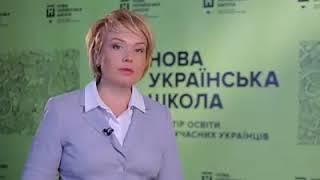 Привітання міністра освіти і науки України Лілії Гриневич з Днем знань