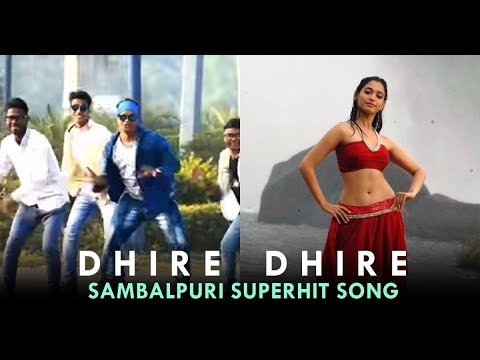 DHIRE DHIRE   HD   SAMBALPURI SONG   DESI CREWZ   BHUBAN