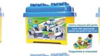 видео Товары для детей в Иркутске