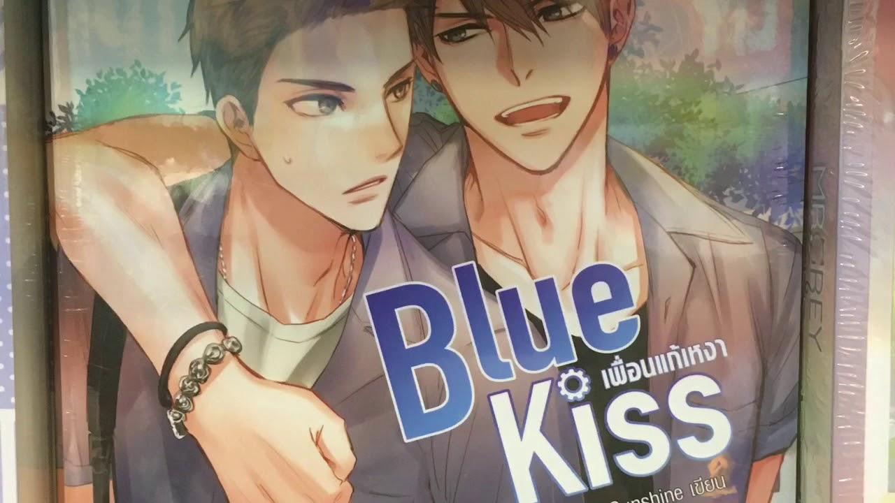 love by chance bl novel