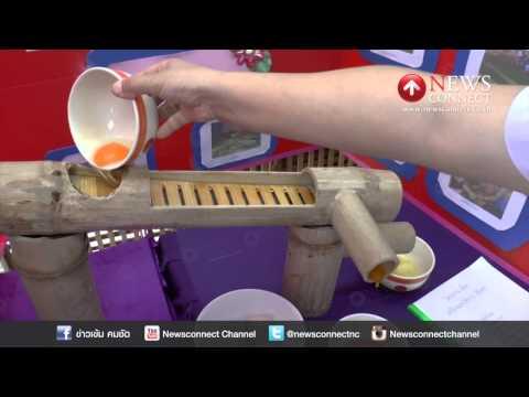 นศ.กศน.ไอเดียเจ๋ง!ผลิตเครื่องแยกไข่ขาวด้วยวัสดุพื้นบ้าน : NewsConnect Channel