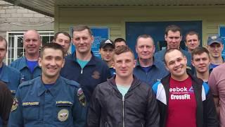 Первоначальное обучение пожарного 2017