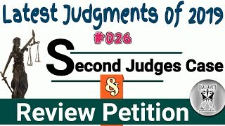 Latest JUDGMENT 2019 | Constitution of India | #026 | 2nd Judges Case | Recent Case Law 2019