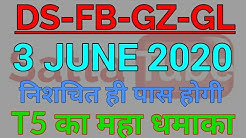 DISAWER FARIDABAD SATTA MATKA NUMBER ।। SATTA KING  ।। 3 june 2020 ।।