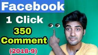 Best Fb Auto Commenter App 2018   Fb Comment Kaise Badhaye   Facebook Par Comment Kaise Badhaye   Td