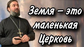 То, что не купишь в супермаркете. Протоиерей  Андрей Ткачёв.